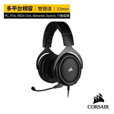 【CORSAIR海盜船】HS50 PRO STEREO 電競耳機-碳黑