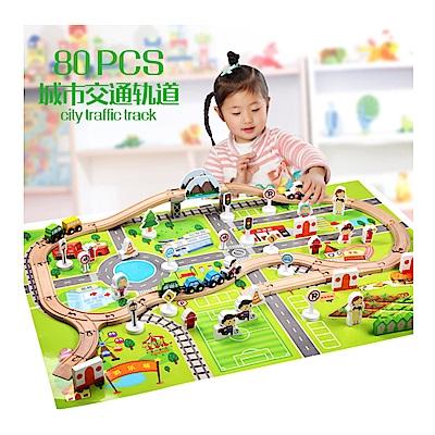 經典木玩 80pcs城市交通火車木製軌道拼裝積木玩具(兒童軌道玩具)(36m+)