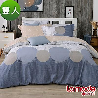 La Mode寢飾  幾何世界100%精梳棉兩用被床包組(雙人)