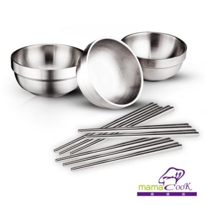 義大利MamaCook 食在安心頂級316全不鏽鋼碗筷匙餐具11件組(3碗+8筷)