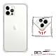 RedMoon APPLE iPhone 12 / i12 Pro 6.1吋 軍事級防摔空壓殼 軍規殼 手機殼 product thumbnail 1