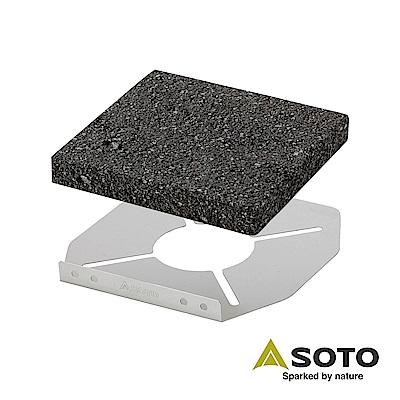 SOTO 岩燒烤盤