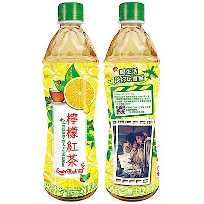 生活檸檬紅茶-比悲傷更悲傷版(520mlx1入)