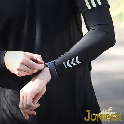 JUNIPER 超彈力抗UV防曬透氣降溫冰袖套