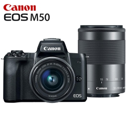 Canon EOS M50 15-45mm IS STM  + 55-200mm STM