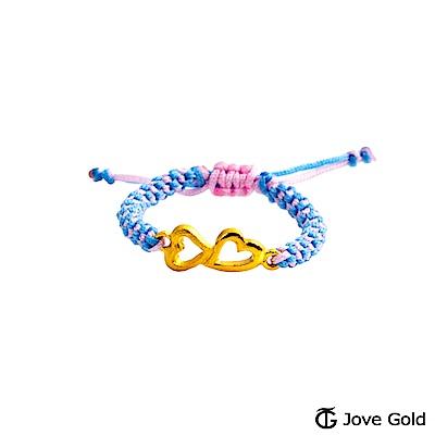 Jove gold 心扣心黃金編織繩戒指