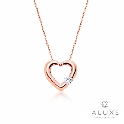 ALUXE亞立詩 Petite系列 The Heart玫瑰金美鑽項鍊