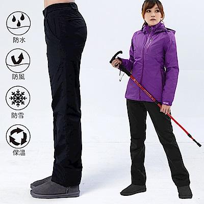 【遊遍天下】GLOBETEX女款顯瘦防水防風透濕刷毛褲雪褲GP20005黑色