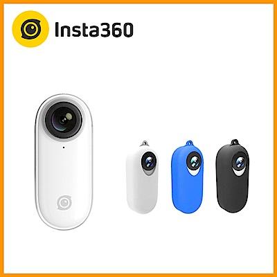 Insta360 GO 拇指防震相機 (東城代理商公司貨)