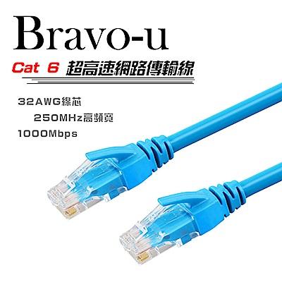 Bravo-u Cat6超高速傳輸網路線(<b>5</b>米)