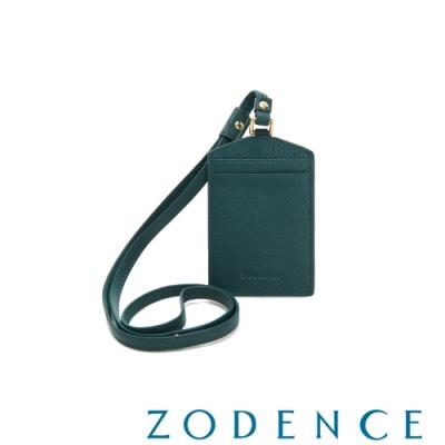 ZODENCE DUTTI系列進口牛皮可調式頸帶直式證件套 深綠
