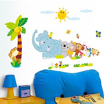 半島良品 DIY無痕壁貼-動物排排站 AY639 45x60cm