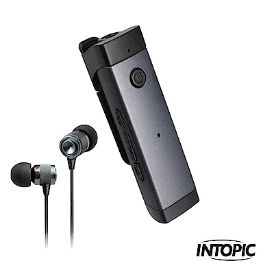 INTOPIC 廣鼎 藍牙4.2音樂接收器(SP-HM-BT006)