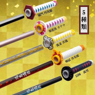 日貨SUN-STAR 鬼滅之刃日輪刀型鉛筆