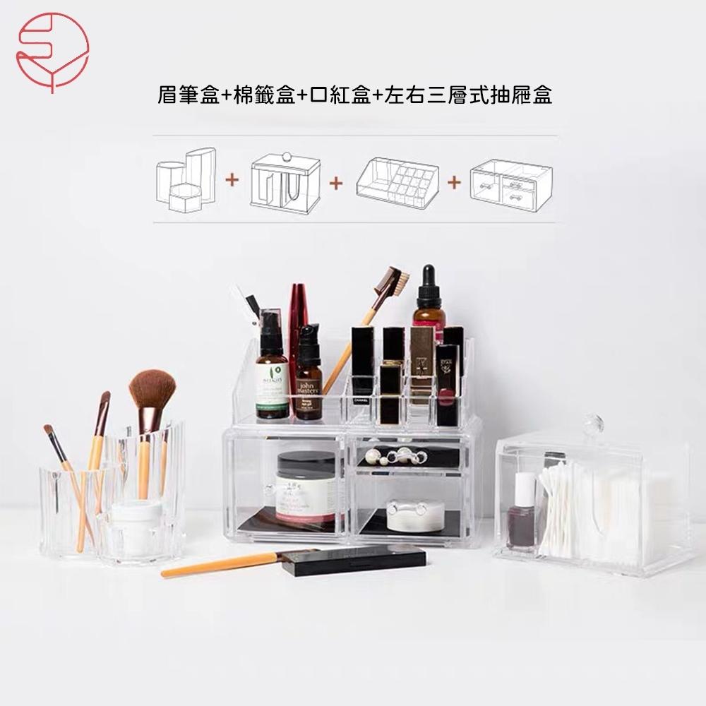 日本霜山 壓克力透明化妝品收纳盒多功能超值四件組(左右三層式+口紅盒+眉筆盒+棉籤盒)