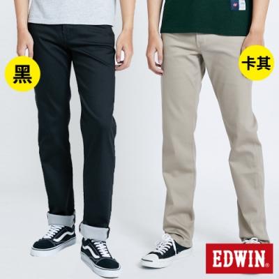 [時時樂限定]EDWIN 503 COOL RELAX 涼感 中直筒休閒褲(兩色)