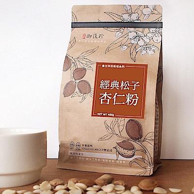 御復珍 經典松子杏仁粉-無糖(400g)