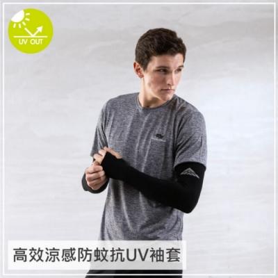 貝柔高效涼感防蚊抗UV成人袖套(加大)-黑色