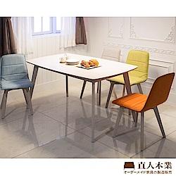 日本直人木業-ANN簡約日系150CM實木桌搭配ANN四張椅子