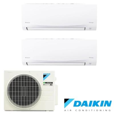 大金3+5坪一對二變頻冷暖2MXP50TVLT/CTXP25TVLT/CTXP30TVLT