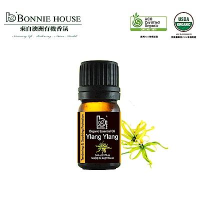 Bonnie House 依蘭依蘭精油5ml