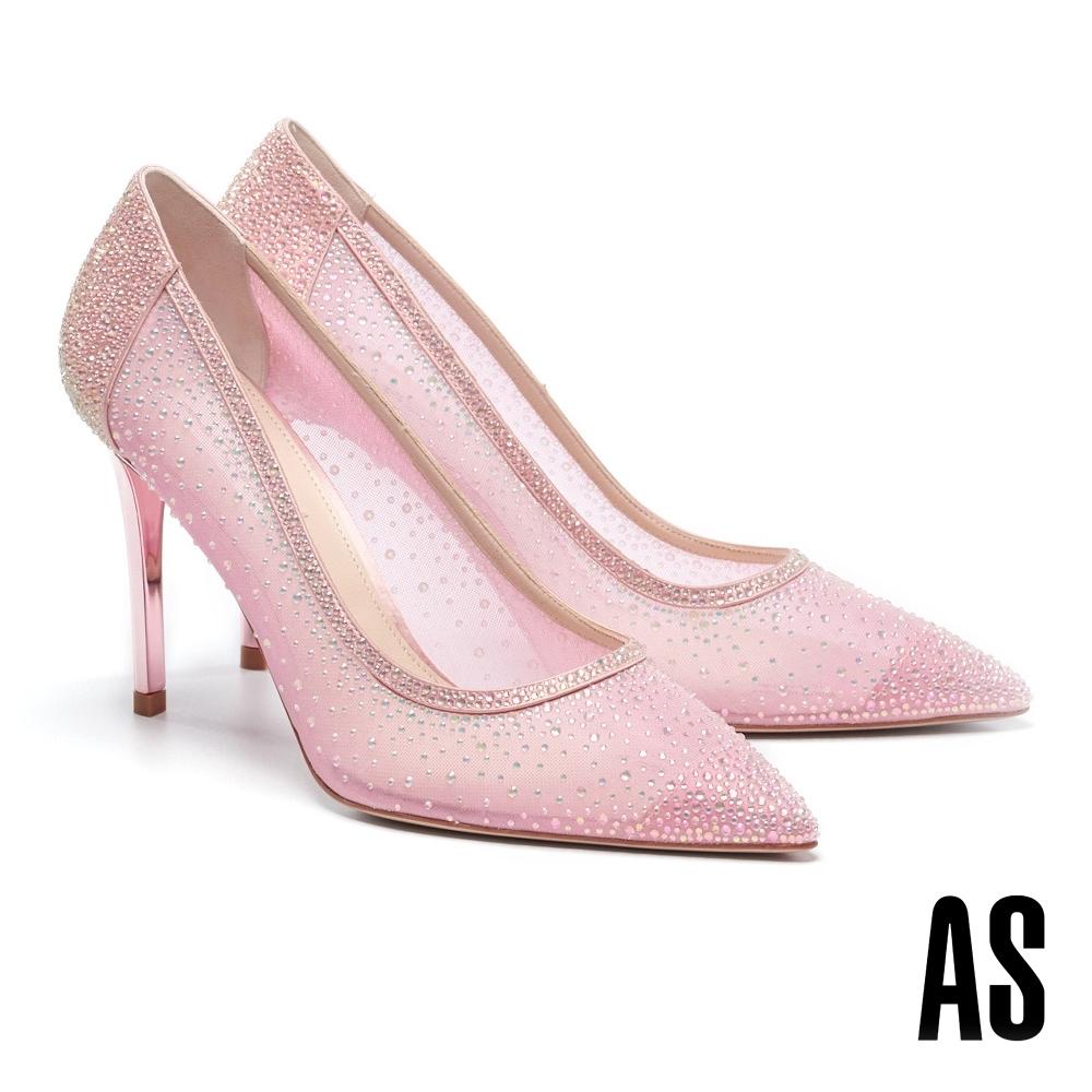 高跟鞋 AS 閃爍動人幻彩晶鑽鏤空網布美型尖頭高跟鞋-粉