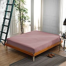 Saint Rose 簡約-紫 單人 純淨水洗絲 床包一入