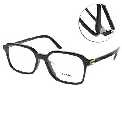 PRADA光學眼鏡 經典方框款/黑 #VPR03XF 1AB-1O1-53mm