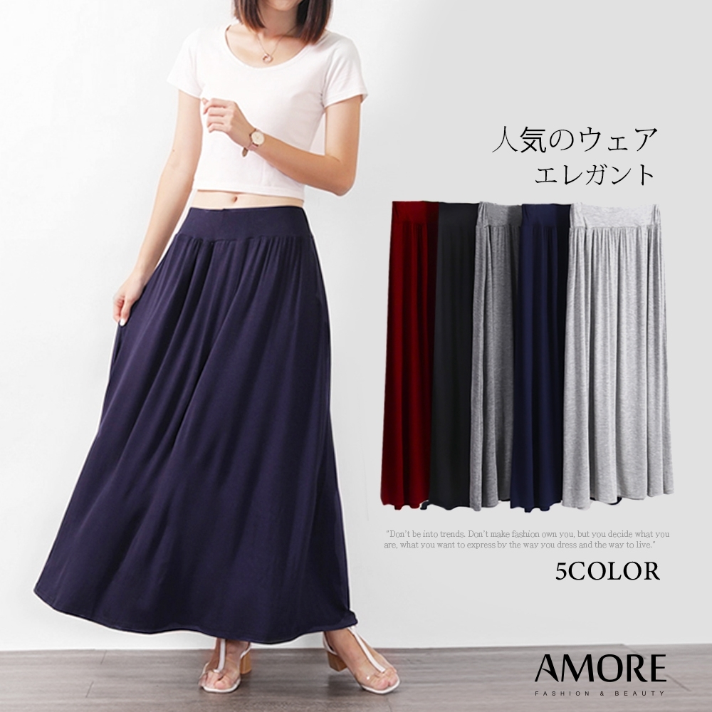【Amore女裝】韓版莫代爾氣質舒適長裙