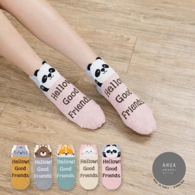 阿華有事嗎 韓國襪子 哈囉好朋友動物短襪 韓妞必備短襪 正韓百搭卡通襪