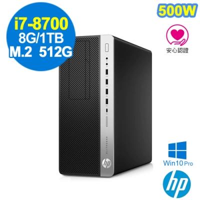 HP 800G4 MTi7-8700/8GB/660P 512G+1TB/W10P