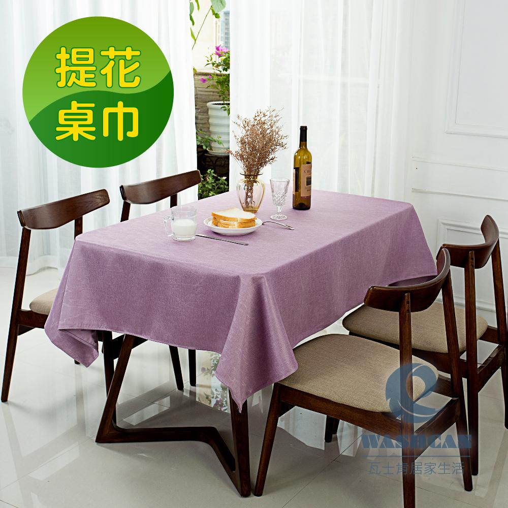 Washcan瓦士肯 輕奢提花桌巾 維納斯-灰紫 120*170cm