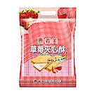 義美 草莓夾心酥(25gx16入)