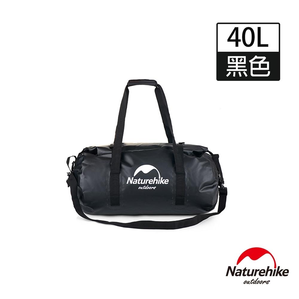 Naturehike 500D戶外大容量乾濕分離IPX6防水駝包 後背包 提包40L 黑色