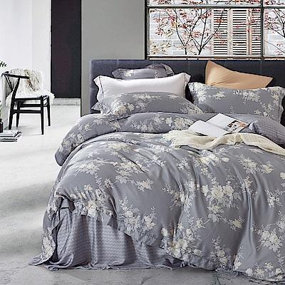 Lily Royal 60支頂級天絲 四件式兩用被床包組 加大 慢語小調