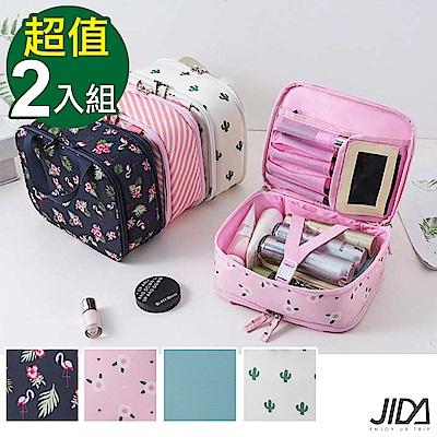 JIDA 290D雙面斜紋防水雙層化妝包/盥洗包(附化妝鏡)(2入組)