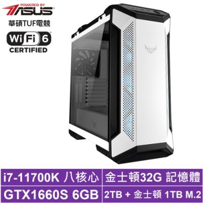 華碩Z590平台[原初魔龍]i7八核GTX1660S獨顯電玩機