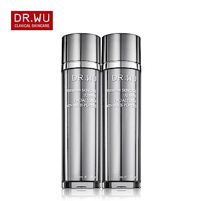 (買一送一)DR.WU極緻高機能化妝水130ML