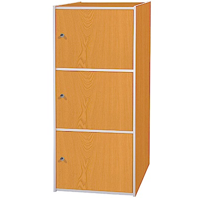 文創集 蘿倫環保1.4尺塑鋼三門書櫃(五色)-43x40x108.5cm-免組