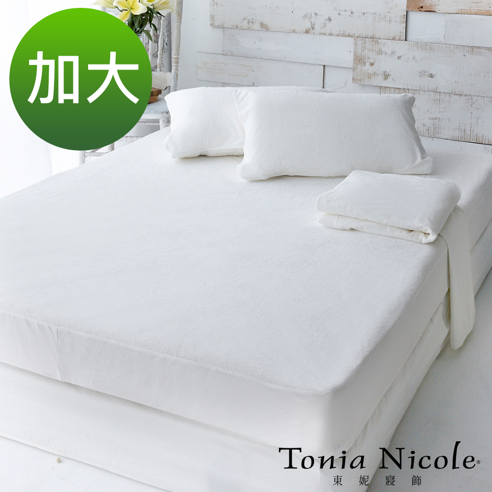 Tonia Nicole 東妮寢飾防水透氣包式保潔墊(加大)