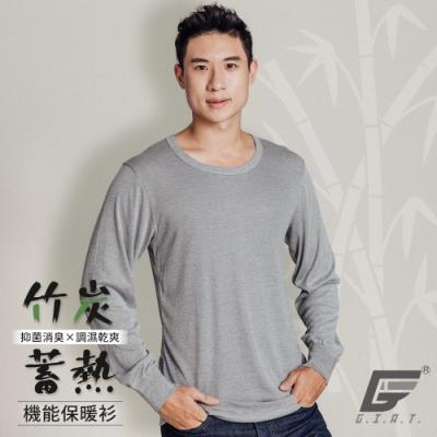 GIAT台灣製奈米竹炭長袖保暖衣(M-XL)