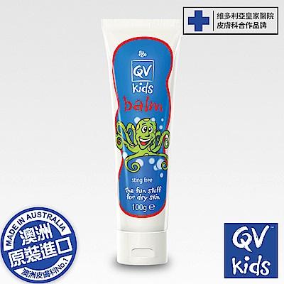 QV兒童專用重度修護乳膏100G/支