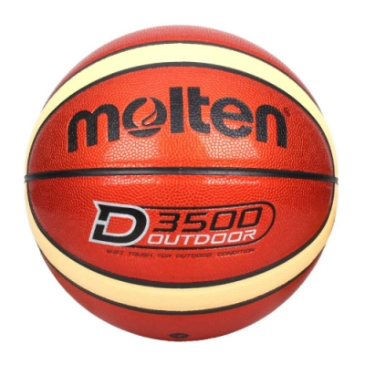 MOLTEN #7合成皮籃球-室內 室外 戶外 訓練 7號球 B7D3500 亮橘黃