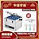 DOMETIC 可攜式COOL-ICE 冰桶 WCI-22 / 公司貨 product thumbnail 1