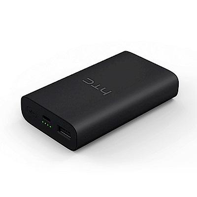 HTC QC3.0 快充 10050mAh 行動電源 (USB Type-C)