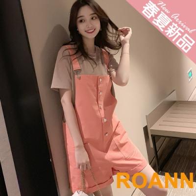 圓領短袖T恤+吊帶褲兩件套 (橙色)-ROANN