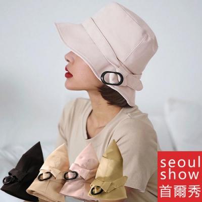 seoul show首爾秀 皮帶釦環漁夫帽防曬遮陽帽