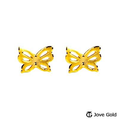 Jove gold 蝶戀黃金耳環