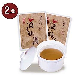 金牌大師 滴雞湯(10包/盒)(2盒)