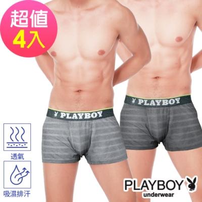 男內褲 PLAYBOY 韓系輕時尚條紋四角褲 合身四角褲(4件組)